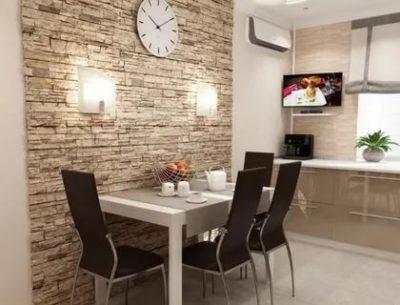 как выделить обеденную зону на кухне