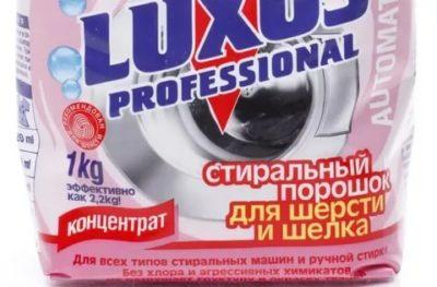 какой порошок лучше для стиральной машины автомат